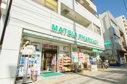 本店20141127-_MG_9220.jpgのサムネール画像