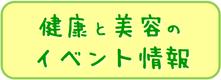 スクリーンショット 2019-05-16 09.46.23.png